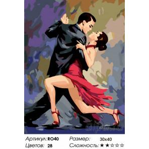 Количество цветов и сложность В ритме танго Раскраска по номерам на холсте Живопись по номерам RO40