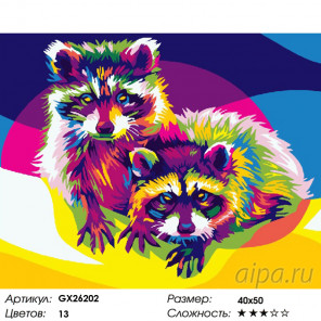 Количество цветов и сложность Любопытные еноты Раскраска по номерам на холсте GX26202