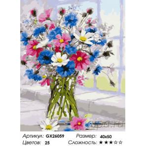 Количество цветов и сложность Летний букет Раскраска по номерам на холсте GX26059