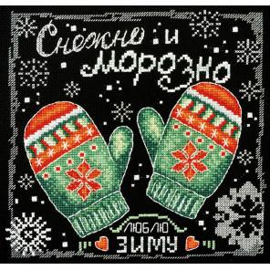 Снежно и морозно Набор для вышивания Марья Искусница 11.001.14