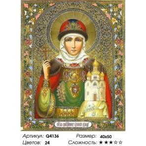 Количество цветов и сложность Мудрая княгиня Ольга Раскраска картина по номерам на холсте Q4136