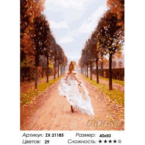 Количество цветов и сложность В осеннем парке Раскраска картина по номерам на холсте ZX 21185