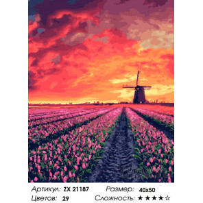 Количество цветов и сложность Лавандовое поле на закате Раскраска картина по номерам на холсте ZX 21187
