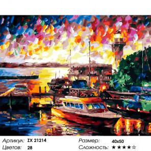 Количество цветов и сложность Греческий полдень Раскраска картина по номерам на холсте ZX 21214