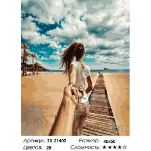 Следуй за мной. Таиланд Раскраска картина по номерам на холсте ZX 21402