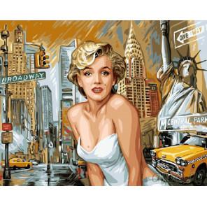 Монро в Нью-Йорке Раскраска картина по номерам на холсте