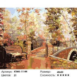 Количество цветов и сложность Спокойствие осени Раскраска по номерам на холсте Живопись по номерам KTMK-11144