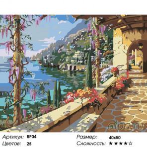 Количество цветов и сложность Тенистая набережная Раскраска по номерам на холсте Живопись по номерам RP04
