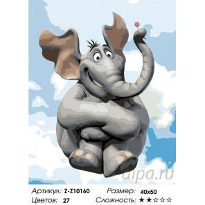 Количество цветов и сложность Довольный слон Раскраска по номерам на холсте Живопись по номерам Z-Z10160