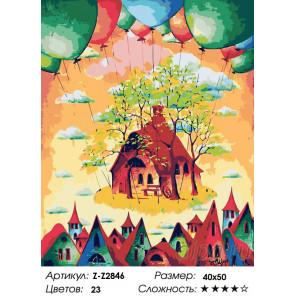 Количество цветов и сложность Дом в небесах Раскраска по номерам на холсте Живопись по номерам Z-Z2846