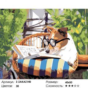 Количество цветов и сложность Ученый пес Раскраска по номерам на холсте Живопись по номерам Z-ZAKAZ140