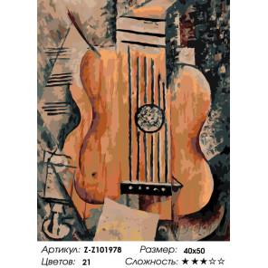 Количество цветов и сложность Абстрактная гитара Раскраска по номерам на холсте Живопись по номерам Z-Z101978