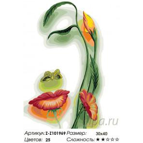 Количество цветов и сложность Прекрасная природа Раскраска по номерам на холсте Живопись по номерам Z-Z101969